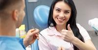 <b>Скидка до 50%.</b> Гигиена полости рта, отбеливание зубов или лечение кариеса сустановкой пломбы отстоматологического кабинета «Визит кстоматологу»