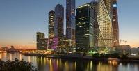 <b>Скидка до 72%.</b> Проведение романтического свидания, девичника или дня рождения на60этаже в«Москва-Сити»