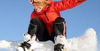 <b>Скидка до 50%.</b> Прокат комплекта для сноуборда откомпании Skate &Snow