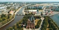 <b>Скидка до 35%.</b> Тур вКалининград воктябре иноябре соскидкой35%