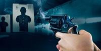 <b>Скидка до 71%.</b> Стрельба винтерактивном тире втире ILove Gun