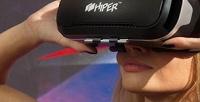 <b>Скидка до 55%.</b> Очки виртуальной реальности Hiper VRW или Hiper VRQ+