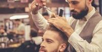 <b>Скидка до 50%.</b> Мужская или детская стрижка, моделирование бороды отбарбершопа Status