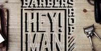 <b>Скидка до 51%.</b> Мужская стрижка или стрижка усов ибороды отбарбершопа Hey Man!