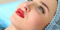 <b>Скидка до 80%.</b> До5сеансов неинвазивной карбокситерапии, комбинированной или УЗ-чистки лица, процедуры BBGlow Treatment либо программы «Экспресс-молодость» всалоне красоты New Body