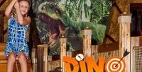 <b>Скидка до 50%.</b> Посещение вбудний или выходной день игрового клуба Dino Play