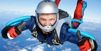 Полёт ваэротрубе для одного или двоих вклубе AeroDream. <b>Скидкадо58%</b>