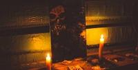 <b>Скидка до 50%.</b> Участие вхоррор-квесте сактерами «Тайна лагеря» вдневном или ночном режиме откомпании Partizan (3200руб. вместо 6400руб.)
