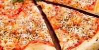 <b>Скидка до 55%.</b> Доставка пиццы иягодного морса отслужбы доставки еды «Дары Осетии»