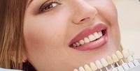 <b>Скидка до 71%.</b> Косметическое отбеливание зубов вcалоне NPro.Studio