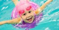 Посещение детского бассейна сперсональным инструктором встудии раннего плавания «Аквакласс» (451руб. вместо 1100руб.)