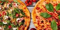 Всё меню пиццы отслужбы доставки Ninja Pizza соскидкой50%
