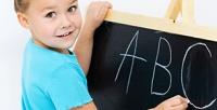 <b>Скидка до 52%.</b> До6месяцев групповых занятий поанглийскому языку вобразовательном центре «Альбион плюс»
