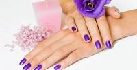 <b>Скидка до 62%.</b> Маникюр, педикюр спокрытием гель-лаком иSPA-программой, коррекция, наращивание ногтей всалоне красоты «Ваниль наВосточно-Кругликовской»