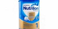 <b>Скидка до 60%.</b> Детские молочные смеси