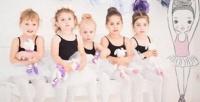 <b>Скидка до 50%.</b> Занятия балетом или barre-фитнесом отшколы балета Lil Ballerine