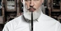 <b>Скидка до 51%.</b> Мужская стрижка, оформление бороды всети барбершопов Top Level