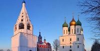 Тур «Красавица Коломна» спроживанием вотеле, питанием, экскурсионной программой оттуроператора «Ростиславль» (6927руб. вместо 8150руб.)