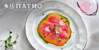 Меню кухни вресторане итальянской кухни «ILПатио» соскидкой50%