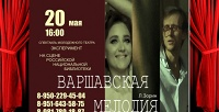 Билет наспектакль молодежного театра «Эксперимент» насцене Российской национальной библиотеки. <b>Скидка50%</b>