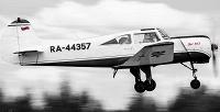 <b>Скидка до 63%.</b> Участие вмастер-классе попилотированию и30минут полета насамолете либо простой или сложный пилотаж отаэроклуба «РусАвиа»
