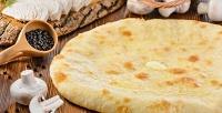 <b>Скидка до 70%.</b> Сеты изпицц или осетинских пирогов иподарок отпекарни «Пироги Табу»