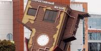Билет нааттракцион «Перевернутый дом» откомпании «Стимпанк» соскидкой50%