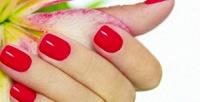 <b>Скидка до 71%.</b> Маникюр или педикюр навыбор спокрытием гель-лаком, гелевое наращивание либо коррекция ногтей всалоне «Солнечный»