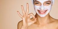 <b>Скидка до 82%.</b> Чистка лица, мезотерапия, алмазный пилинг, RF-лифтинг либо массаж лица всалоне красоты Arkari