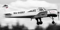<b>Скидка до 64%.</b> Мастер-класс попилотированию и30минут полета насамолете для одного, двоих или троих отаэроклуба «РусАвиа»