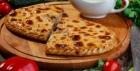 <b>Скидка до 68%.</b> Сет изосетинских пирогов иподарок отпекарни Pirog Star