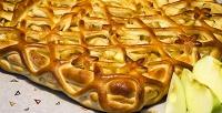 Пироги впекарне «Лакомов» соскидкой50%