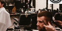 <b>Скидка до 50%.</b> Коррекция бороды иусов, мужская стрижка вбарбершопе «Контора»