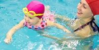 <b>Скидка до 50%.</b> Абонемент на4или 8занятий плаванием для детей «Мама ималыш» отSport Family Club