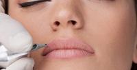 <b>Скидка до 86%.</b> Перманентный макияж губ, век или бровей всалоне «Про тату»