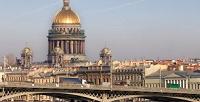<b>Скидка до 50%.</b> Отдых вцентре Санкт-Петербурга вномере категории комфорт двухместный или студио скухней двухместный вбудние или выходные дни cзавтраком вотеле «Ария наКирочной»