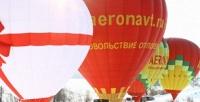 <b>Скидка до 55%.</b> Полет навоздушном шаре странсфером изМосквы иобратно, игристым напитком, конфетами иобрядом посвящения ввоздухоплаватели отклуба «Аэронавт»