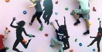 <b>Скидка до 51%.</b> Посещение батутной зоны для одного или двоих либо празднование дня рождения для компании до15человек вбатутной арене «Карнавал»