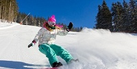 <b>Скидка до 52%.</b> Прокат 1или 2комплектов для катания насноуборде или горных лыжах отпункта «Прокат №1»