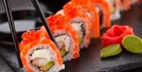 Сеты, суши ироллы всуши-баре «Тунец» соскидкой50%