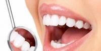 Лечение кариеса, восстановление или чистка зубов вклинике «Ниармедик». <b>Скидкадо86%</b>