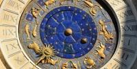 <b>Скидка до 98%.</b> Составление гороскопа, натальной карты, хиромантия откомпании Acar