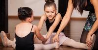<b>Скидка до 70%.</b> 4, 8или 12занятий танцами для детей вцентре творческого развития Zest