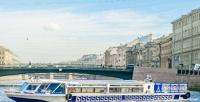 <b>Скидка до 70%.</b> Дневная экскурсия натеплоходе откомпании «Водные экскурсии СПб»