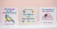 Детская книга «Книжка для малышки», «Птички иихпривычки», «Кешины рассказы» или «Даечкины рассказы» (750руб. вместо 1500руб.)