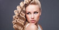 <b>Скидка до 86%.</b> Стрижка, укладка, лечение, окрашивание, SPA-уход, ботокс или кератиновое выпрямление ивосстановление волос вмастерской красоты Beauty Art