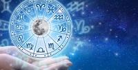 <b>Скидка до 98%.</b> Составление гороскопа, натальной карты или комплекса гороскопов, помощь ввыборе имени ребенку отастрологического центра «Твое созвездие»