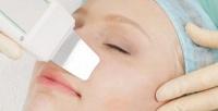 <b>Скидка до 55%.</b> Ультразвуковая чистка ипроцедура омоложения лица «холодной плазмой» встудии Limage