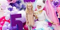 Проведение праздника, вечеринки для детей в«Удивихолл» (2000руб. вместо 4000руб.)
