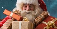 <b>Скидка до 72%.</b> Выездное поздравление от Деда Мороза и Снегурочки с шоу воздушных шаров или 3D-раскрасками, хороводом, конкурсами, играми и фотосессией